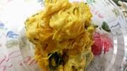 レンジで簡単☆カボチャのマヨネーズサラダの写真