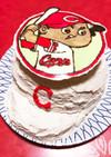 キャラケーキ*カープヘルメットケーキ*