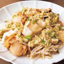 豆腐と帆立のレンジ蒸し