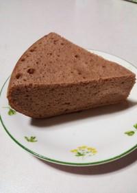 炊飯器 チョコ(ココア)シフォンケーキ