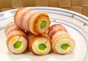 お弁当に★枝豆inちくわのベーコン巻きの写真