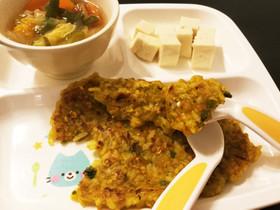 オートミールの野菜おやき【離乳食後期〜】