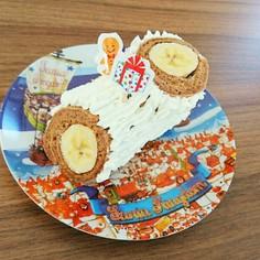 1歳のクリスマスケーキ*ブッシュドノエル