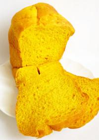 HB かぼちゃパン