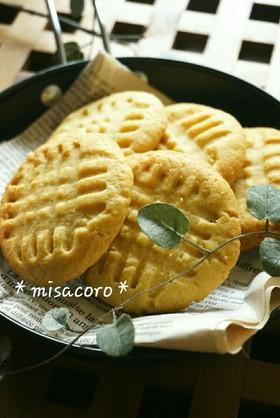 mサクホロ!ピーナツバタークッキー