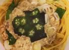 ヘルシーな梅味噌豆腐の和風クリームパスタ