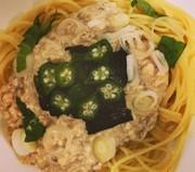 ヘルシーな梅味噌豆腐の和風クリームパスタの写真