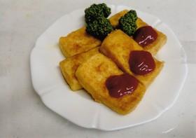 豆腐のカレー風味焼き