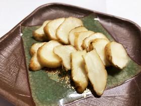 【菊芋の味噌漬け】材料3つの簡単レシピ