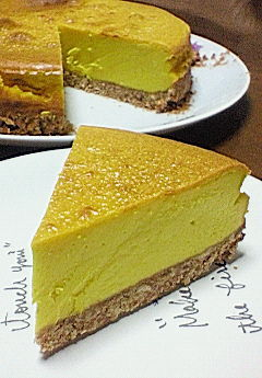 濃厚!!かぼちゃのチーズケーキ