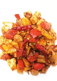 簡単おかず  唐辛子と鶏肉の甘味噌炒め♪