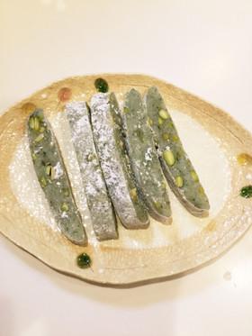 塩味の豆餅