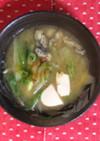 味噌牡蠣鍋☆時短