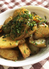魚焼きグリルで☆菊芋のカレーポテト