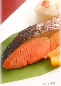 おせち✿鮭のゆうあん焼き✿