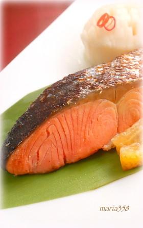 ✿鮭のゆうあん焼き✿