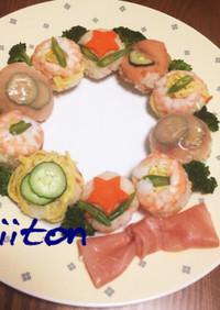クリスマスに*リースてまり寿司*