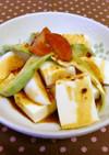 ゆで卵でピータン豆腐風