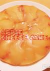 糖質制限 アップルチーズケーキ 炊飯器