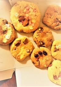 バターなしHMクッキー