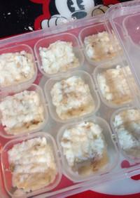 離乳食◆初期〜中期◆白身魚の冷凍保存