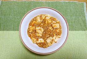 話題の酢生姜を使って簡単麻婆豆腐♪