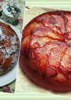 炊飯器で焼く 紅玉りんごのタルトタタン風