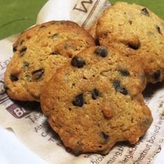 ボール1つで簡単!チョコチップクッキー