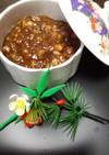 むきくるみ味噌で蒟蒻 里芋の田楽