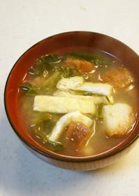 ごま油香る、キャベツ&仙台麩の味噌汁