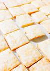ゆで卵の黄身クッキー(サブレ・デュオバ)