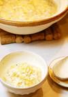 胃に優しい♡とろける~白ネギと卵の雑炊