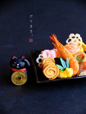 お弁当に可愛い♡ちびちゃい伊達巻き!