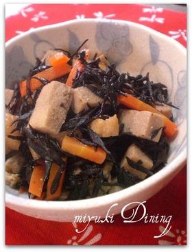 高野豆腐とひじきの煮物