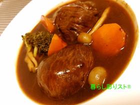 ビックリ♪お肉のビーフシチュー