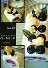 ブルーベリームースinロールケーキ
