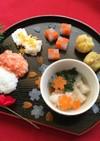 離乳食中期〜 離乳食でおせち料理