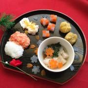 離乳食中期〜 離乳食でおせち料理の写真