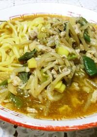 豚肉唐辛子 担々麺風ラーメン