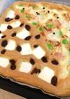 20分で完成!時短発酵なしピザ!全卵ピザ
