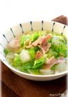 白菜たっぷり★和風ミネストローネ★
