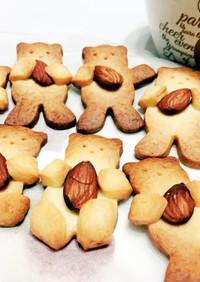 すごく可愛い!抱っこクマちゃんクッキー