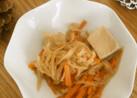 ネオ!切り干し大根の高野豆腐入り煮物