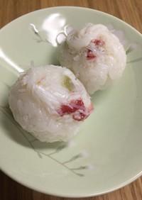 手まり寿司(かに)