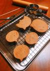 【型抜用】サクサク蜂蜜ジンジャークッキー