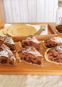 ラムフルーツとチョコケーキのパイタルト