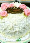チョコムース☆ドームケーキ