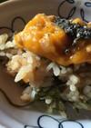 納豆とかぼちゃペーストのご飯