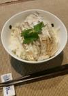 簡単絶品★太刀魚の炊き込みご飯