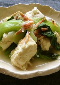 お豆腐と青梗菜の生姜煮